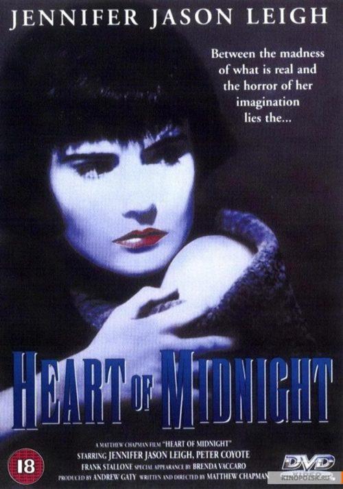 Heart Of Midnight (1988)   Alternate Cover