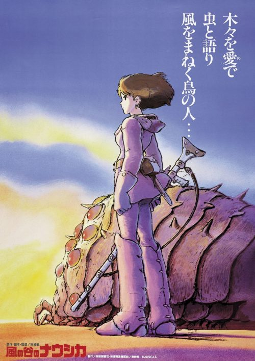 Nausicaä of the Valley of the Wind | Poster